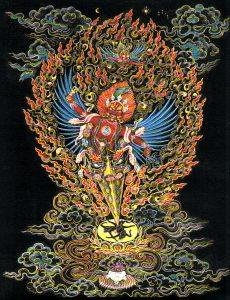 Guru Dragphur Global Chain