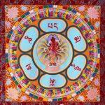 Zoom: Avalokitéšvara Khorwa Tongtrug